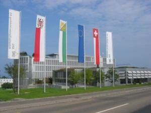 Здание завода Arbonia в Швецарии