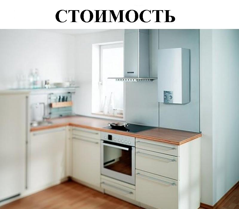 Монтаж и ремонт газовых колонок teplo4you.ru